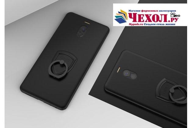 Задняя панель-крышка из прочного пластика с матовым противоскользящим покрытием для meizu m6 note с подставкой в черном цвете