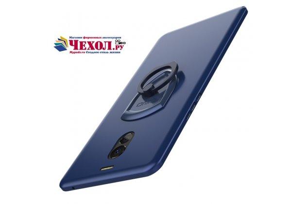 Задняя панель-крышка из прочного пластика с матовым противоскользящим покрытием для meizu m6 note с подставкой в синем цвете