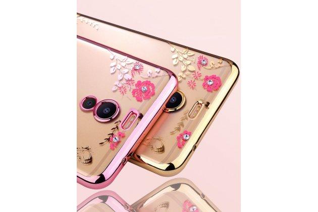 """Роскошная задняя панель-чехол-накладка из мягкого узорчатого силикона с 3d рисунком на meizu m6 note c безумно красивым держателем """"веер"""" золотая"""