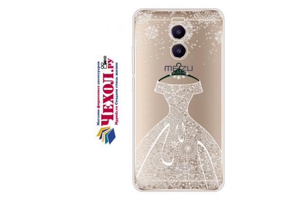"""Задняя панель-чехол-накладка из прозрачного 3d  силикона с объёмным рисунком для meizu m6 note тематика """"винтажное платье"""" которая огибает логотип чтобы была видна марка телефона"""