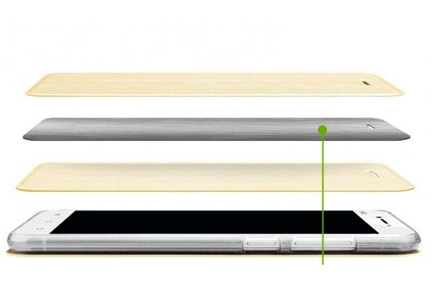Чехол-книжка водоотталкивающий с мульти-подставкой на жёсткой металлической основе для meizu m6 note  розовое золото