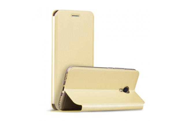 Чехол-книжка водоотталкивающий с мульти-подставкой на жёсткой металлической основе для meizu m6 note золотой