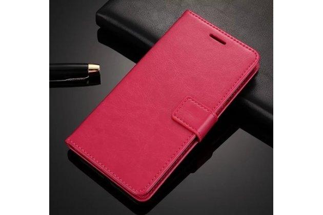 Чехол-книжка из качественной импортной кожи с подставкой застёжкой и визитницей для meizu m6 note розовый