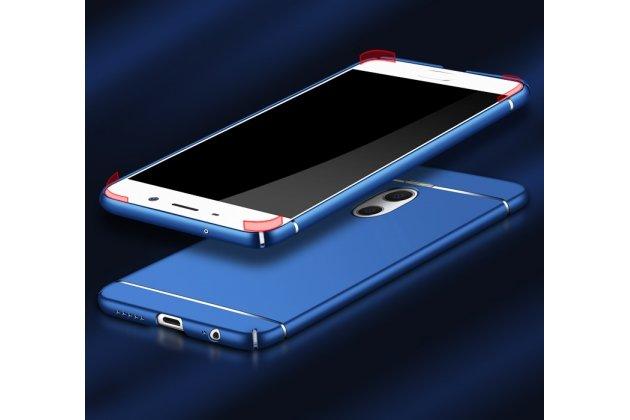 Задняя панель-крышка из прочного пластика с матовым противоскользящим покрытием для meizu m6 note  в синем цвете