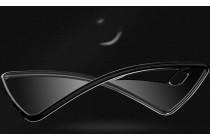 Фирменная ультра-тонкая полимерная из мягкого качественного силикона задняя панель-чехол-накладка для Meizu Pro 7 золотая