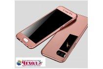 Фирменный уникальный чехол-бампер-панель с полной защитой дисплея и телефона по всем краям и углам для Meizu Pro 7 цвет розовое золото