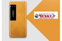 Оригинальная эксклюзивная задняя кожаная наклейка (из натуральной кожи) для Meizu Pro 7 коричневая