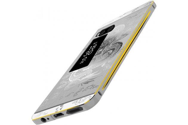 """Металлическая задняя панель-крышка-накладка из тончайшего облегченного авиационного алюминия для meizu pro 7 plus """"тематика дракон"""" серебристая"""