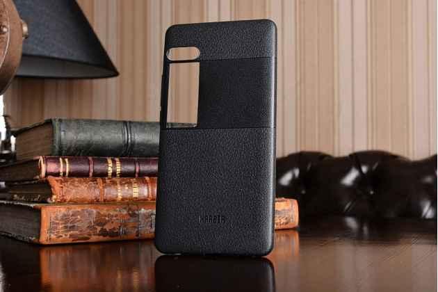 Премиальная элитная крышка-накладка на meizu pro 7 plus черная из качественного силикона с дизайном под кожу