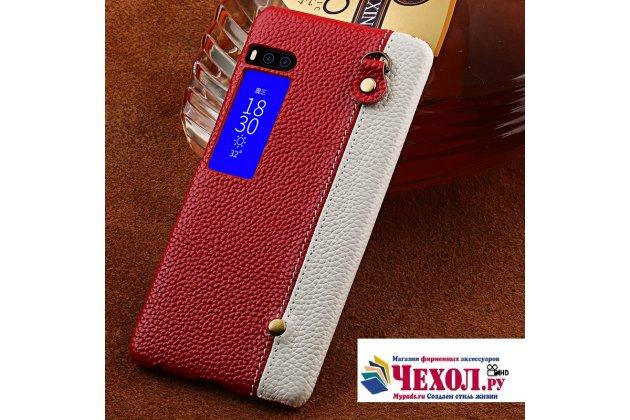 Роскошная задняя панель-крышка обтянутая импортной кожей для meizu pro 7 plus красно-белая