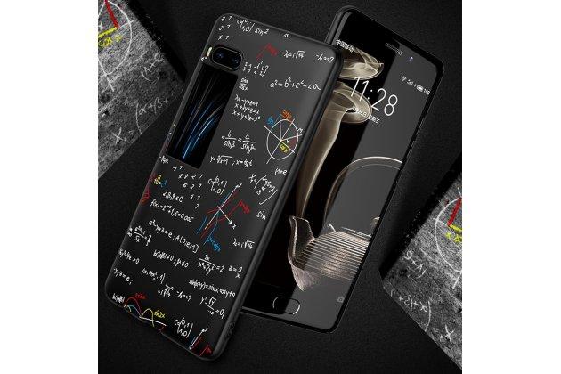 """Из тончайшего прочного пластика задняя панель-крышка-накладка для meizu pro 7 plus  """"тематика формулы"""""""