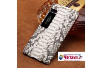 Фирменная элегантная экзотическая задняя панель-крышка с фактурной отделкой натуральной кожи змеи для Meizu Pro 7 Plus белая. Только в нашем магазине. Количество ограничено.