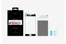 Фирменная оригинальная 3D защитная пленка с закругленными краями которое полностью закрывает экран для телефона Meizu Pro 7 Plus