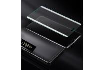 Фирменная оригинальная 3D защитная пленка с закругленными краями которое полностью закрывает экран для телефона Meizu Pro 7 Plus глянцевая