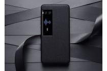 Фирменная оригинальная ультра-тонкая полимерная из мягкого качественного силикона задняя панель-чехол-накладка с логотипом для Meizu Pro 7 Plus серая