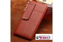 Фирменная премиальная элитная крышка-накладка из тончайшего прочного пластика и качественной импортной кожи  для Meizu Pro 7 Plus  коричневая