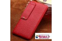 Фирменная премиальная элитная крышка-накладка из тончайшего прочного пластика и качественной импортной кожи  для Meizu Pro 7 Plus  красная