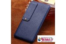 Фирменная премиальная элитная крышка-накладка из тончайшего прочного пластика и качественной импортной кожи  для Meizu Pro 7 Plus  синяя
