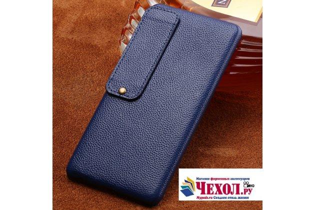 Премиальная элитная крышка-накладка из тончайшего прочного пластика и качественной импортной кожи  для meizu pro 7 plus  синяя