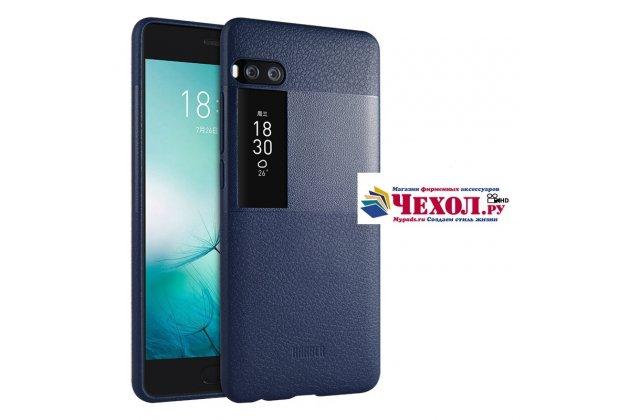 Премиальная элитная крышка-накладка на meizu pro 7 plus синяя из качественного силикона с дизайном под кожу