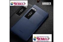 Фирменная премиальная элитная крышка-накладка на Meizu Pro 7 Plus синяя из качественного силикона с дизайном под кожу