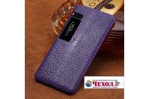 Фирменная роскошная эксклюзивная накладка  из натуральной рыбьей кожи СКАТА (с жемчужным блеском) фиолетовый для Meizu Pro 7 Plus  Только в нашем магазине. Количество ограничено