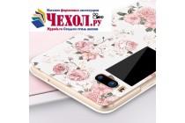 Фирменная роскошная задняя панель-чехол-накладка  из мягкого силикона с безумно красивым расписным 3D рисунком на Meizu Pro 7 Plus тематика Королевские цветы