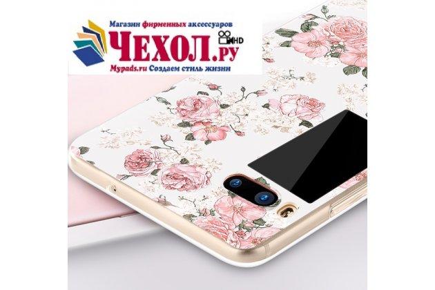 Роскошная задняя панель-чехол-накладка  из мягкого силикона с безумно красивым расписным 3d рисунком на meizu pro 7 plus тематика королевские цветы