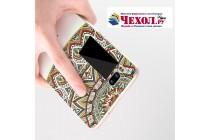 Фирменная роскошная задняя панель-чехол-накладка с безумно красивым расписным рисунком на Meizu Pro 7 Plus тематика Стильные узоры