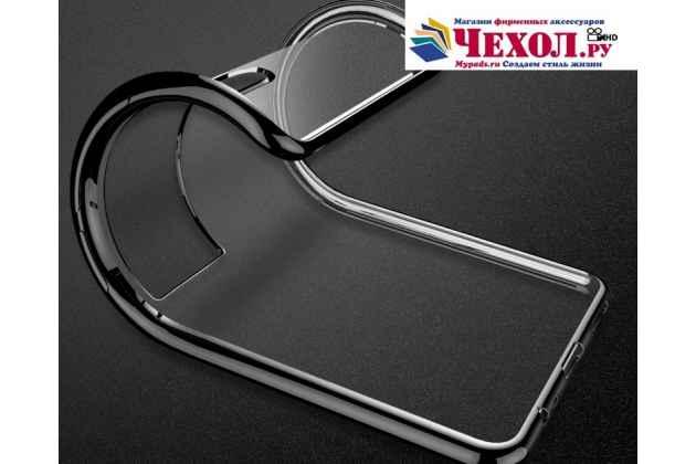 Ультра-тонкая полимерная из мягкого качественного силикона задняя панель-чехол-накладка для meizu pro 7 plus черная окаемка прозрачный