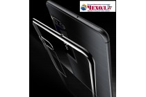 Фирменная ультра-тонкая полимерная из мягкого качественного силикона задняя панель-чехол-накладка для Meizu Pro 7 Plus черная