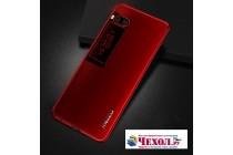 Фирменная ультра-тонкая полимерная из мягкого качественного силикона задняя панель-чехол-накладка для Meizu Pro 7 Plus красная