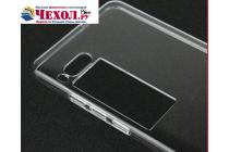Фирменная ультра-тонкая полимерная из мягкого качественного силикона задняя панель-чехол-накладка для Meizu Pro 7 Plus прозрачная