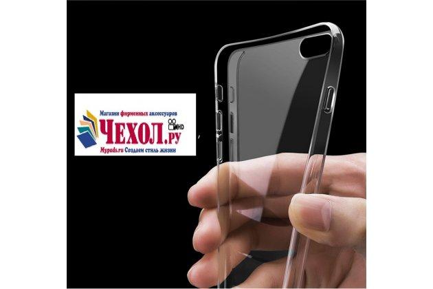 Ультра-тонкая полимерная из мягкого качественного силикона задняя панель-чехол-накладка для meizu pro 7 plus прозрачная