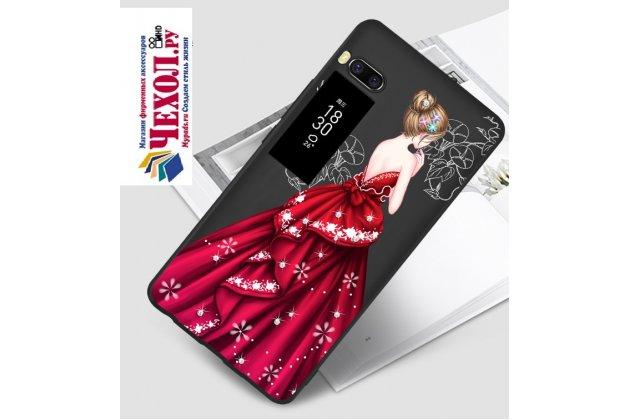 Задняя панель-крышка-накладка из тончайшего силикона для meizu pro 7 plus с объёмным 3d рисунком тематика красное платье
