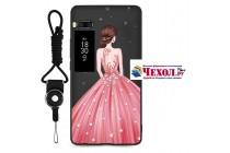 Фирменная уникальная задняя панель-крышка-накладка из тончайшего силикона для Meizu Pro 7 Plus с объёмным 3D рисунком тематика Розовое платье