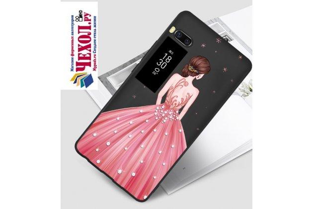 Задняя панель-крышка-накладка из тончайшего силикона для meizu pro 7 plus с объёмным 3d рисунком тематика розовое платье