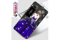 Фирменная уникальная задняя панель-крышка-накладка из тончайшего силикона для Meizu Pro 7 Plus с объёмным 3D рисунком тематика Синее платье