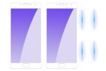 Фирменное 3D защитное изогнутое стекло с закругленными изогнутыми краями которое полностью закрывает экран / дисплей по краям с олеофобным покрытием для Meizu Pro 7 Plus