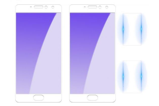 3d защитное изогнутое стекло с закругленными изогнутыми краями которое полностью закрывает экран / дисплей по краям с олеофобным покрытием для meizu pro 7 plus