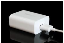 Фирменное оригинальное зарядное устройство от сети для телефона Meizu Pro 7 Plus + гарантия
