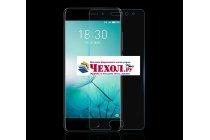 Фирменное защитное закалённое противоударное стекло для телефона Meizu Pro 7 Plus из качественного японского материала премиум-класса с олеофобным покрытием