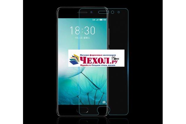 Защитное закалённое противоударное стекло для телефона meizu pro 7 plus из качественного японского материала премиум-класса с олеофобным покрытием