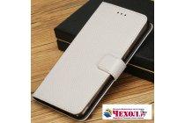 Фирменный чехол-книжка из качественной импортной кожи с мульти-подставкой застёжкой и визитницей для Meizu Pro 7 Plus с окном для второго экрана белый