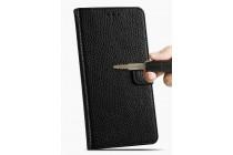 Фирменный чехол-книжка из качественной импортной кожи с мульти-подставкой застёжкой и визитницей для Meizu Pro 7 Plus с окном для второго экрана черный