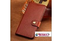 Фирменный чехол-книжка из качественной импортной кожи с мульти-подставкой застёжкой и визитницей для Meizu Pro 7 Plus с окном для второго экрана коричневый