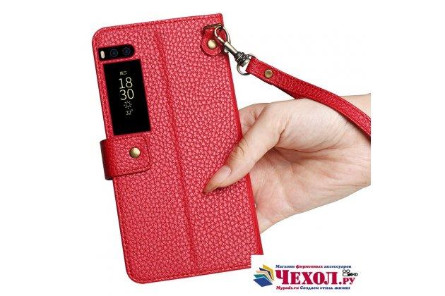 Чехол-книжка из качественной импортной кожи с мульти-подставкой застёжкой и визитницей для meizu pro 7 plus с окном для второго экрана красный