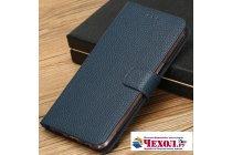 Фирменный чехол-книжка из качественной импортной кожи с мульти-подставкой застёжкой и визитницей для Meizu Pro 7 Plus с окном для второго экрана синий