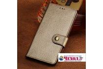 Фирменный чехол-книжка из качественной импортной кожи с мульти-подставкой застёжкой и визитницей для Meizu Pro 7 Plus с окном для второго экрана золотой