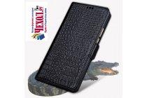 Фирменный роскошный эксклюзивный чехол с фактурной прошивкой рельефа кожи крокодила и визитницей черный для Meizu Pro 7 Plus. Только в нашем магазине. Количество ограничено